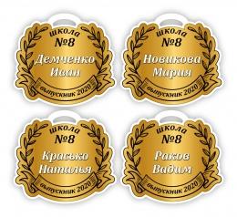 Купить Комплект памятных медалей Выпускник школы 90х70 мм в России от 36.00 ₽
