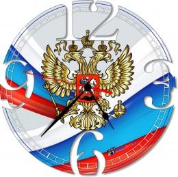 Купить Часы настенные кварцевые Россия 240*240 мм в России от 653.00 ₽