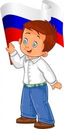 Купить Фигурный односторнний элемент Мальчик с флагом 250*500 мм в России от 461.00 ₽