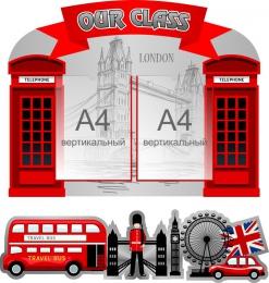 Купить Фигурный Стенд Our Class в стиле Лондон с фигурным элементом 780*820 мм в России от 2416.00 ₽