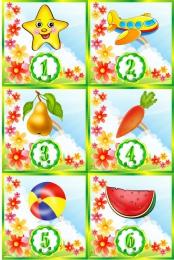 Купить Карточки для стенда Мы дежурим группа Цветочный городок 30 шт. 95*95 мм окантовка в зеленых тонах в России от 332.00 ₽