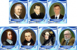 Купить Комплект портретов для кабинета информатики в синих тонах 260*330 мм в России от 2144.00 ₽