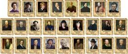 Купить Комплект портретов Литературных классиков для кабинета русской литературы 26 шт. 280*350 мм в России от 9912.00 ₽