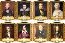 Купить Комплект портретов Знаменитые Британцы для кабинета английского языка в золотисто коричневых тонах 260*350 мм в России от 2686.00 ₽