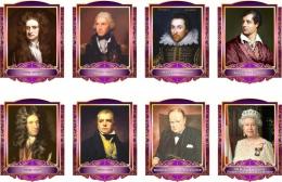 Купить Комплект портретов Знаменитые Британцы для кабинета английского языка в золотисто-сиреневых тонах 260*350 мм в России от 2686.00 ₽