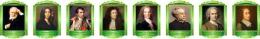 Купить Комплект портретов Знаменитые французкие деятели в золотисто-зелёных тонах 260*350 мм в России от 2832.00 ₽