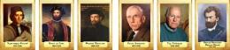 Купить Комплект портретов Знаменитые географы для кабинета географии 320*460 мм в России от 3153.00 ₽