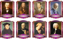 Купить Комплект портретов Знаменитые немецкие деятели  в золотисто-фиолетовых тонах 260*350 мм в России от 2832.00 ₽