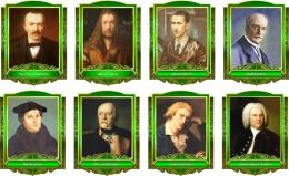 Купить Комплект портретов Знаменитые немецкие деятели  в золотисто-зеленых тонах 265*350 мм в России от 2738.00 ₽