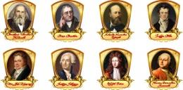 Купить Комплект портретов  Знаменитые химики в золотистых тонах 320*350 мм в России от 3306.00 ₽