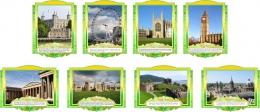 Купить Комплект стендов Достопримечательности Великобритании для кабинета английского языка в золотисто-зелёных тонах 265*350 мм, 280*350 мм в России от 2815.00 ₽
