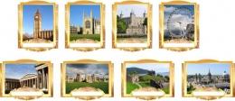 Купить Комплект стендов Достопримечательности Великобритании для кабинета английского языка в золотистых тонах 265*350 мм,  280*350 мм в России от 2815.00 ₽
