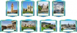 Купить Комплект стендов Достопримечательности Великобритании в золотисто-голубых тонах 265*350 мм, 280*350 мм в России от 2815.00 ₽