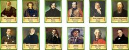Купить Комплект стендов портретов Литературных классиков 12 шт. в золотисто-зеленых тонах 220*300 мм в России от 2827.00 ₽