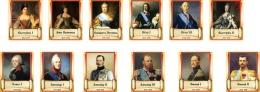 Купить Комплект стендов портретов Русских царей  12 шт. 250*300 мм в России от 3213.00 ₽