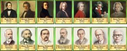 Купить Комплект стендов портретов Великих композиторов 14 шт. в золотисто-зеленых тонах 220*300 мм в России от 3516.00 ₽