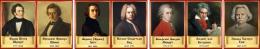 Купить Комплект стендов портретов Великих композиторов 7 шт. в золотисто-красных тонах на темном фоне 220*300 мм в России от 1649.00 ₽