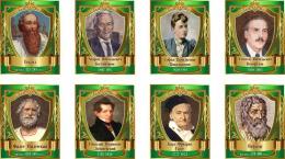 Купить Комплект стендов портретов Знаменитые математики в зелёных тонах 400*500 мм в России от 5904.00 ₽