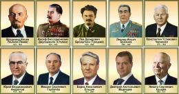 Купить Комплект стендов Портреты Руководители бывшего СССР и России 300*400 мм в России от 4512.00 ₽