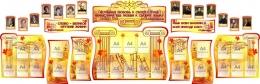 Купить Композиция для кабинета русского языка и литературы в стиле осень 4800*1550 мм в России от 22908.00 ₽