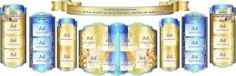 Купить Композиция для кабинета русского языка и литературы в золотисто-синих тонах 3950*1590 мм в России от 18322.00 ₽