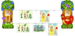 Купить Композиция из двух стендов для детских работ в группу Сказка 1720*660мм в России от 1775.00 ₽