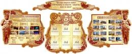 Купить Композиция Стили и виды искусства в золотисто-бордовых тонах 3440*1430 мм в России от 16089.00 ₽