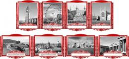 Купить Набор стендов Достопримечательности Великобритании в кабинет английского языка в красно-серых тонах 320*420 мм, 430*340 мм в России от 4142.00 ₽