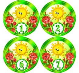 Купить Наклейки Аленький цветочек  30шт.,размер 70х70 мм в России от 254.00 ₽