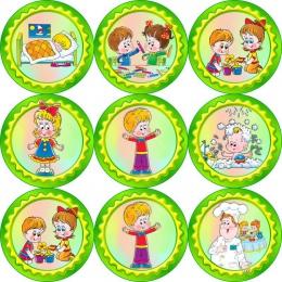 Купить Наклейки для детского сада 9 шт. размер 150*150 мм в России от 422.00 ₽