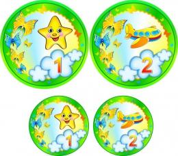 Купить Наклейки для группы Бабочки 48 шт.,размер 74х74 и 53х53 мм в России от 424.00 ₽