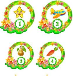 Купить Наклейки для группы Цветочный городок 48шт.,размер 90х112 и 74х71 мм в России от 608.00 ₽