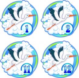 Купить Наклейки круглые группа АИСТЕНОК с нумерацией без картинок 60х60 мм 30 шт в России от 261.00 ₽