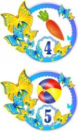 Купить Наклейки на шкафчики Бабочки  25 шт.,размер 112х93 мм в России от 424.00 ₽