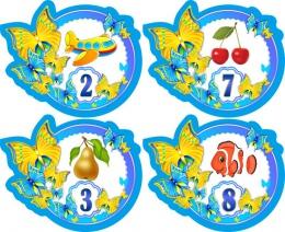 Купить Наклейки на шкафчики Бабочки в синих тонах 30 шт.,размер 112х93 мм в России от 485.00 ₽
