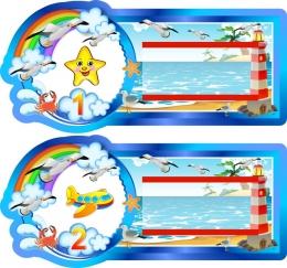 Купить Наклейки на шкафчики Чайка с карманами для имен детей 25 шт 197*93 мм в России от 1105.00 ₽