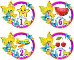 Купить Наклейки на шкафчики группа Бабочка 30 шт. в фиолетовых тонах, размер 70х57 мм в России от 213.00 ₽