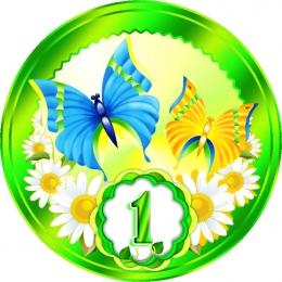 Купить Наклейки на шкафчики группа Бабочки 20шт.,размер 90х90 мм в России от 237.00 ₽