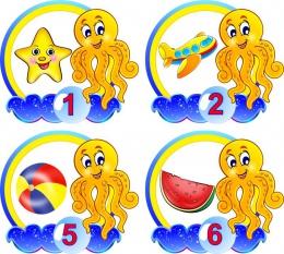 Купить Наклейки на шкафчики группа Осьминожки с цифрами 30 шт. размер 120х107мм в России от 617.00 ₽