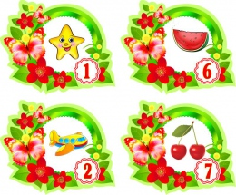 Купить Наклейки на шкафчики группа Полянка с бабочками 30 шт. размер 110х90 мм в России от 456.00 ₽