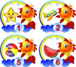 Купить Наклейки на шкафчики группа Рыбка с цифрами 60 шт.,размер 70х78 и 90х100 мм в России от 927.00 ₽