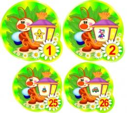 Купить Наклейки на шкафчики группа Светлячки 52 шт.,размер 90х90 и 75х75 мм в России от 555.00 ₽