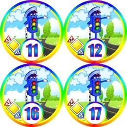 Купить Наклейки на шкафчики с цифрами группа Светофорчик 40 шт.,размер 74х74 мм в России от 345.00 ₽