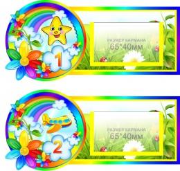 Купить Наклейки на шкафчики Семицветик с карманами для имен детей 30 шт. 190*93 мм в России от 1250.00 ₽