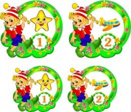 Купить Наклейки на шкафчики Золотой ключик 72 шт. размер 95х87 и 75х70 мм в России от 762.00 ₽