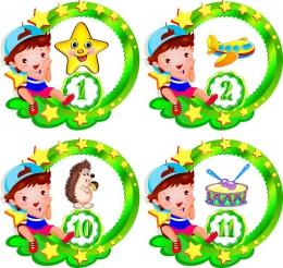 Купить Наклейки  Непоседы Почемучки зеленые 30 шт. размер  77*72 мм в России от 292.00 ₽