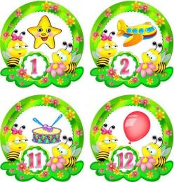Купить Наклейки Пчелки на шкафчики с цифрами 30 шт. размер 90*90 мм в России от 503.00 ₽