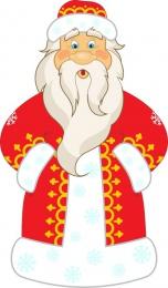Купить Односторонний фигурный элемент Дед Мороз 530*900мм в России от 1760.00 ₽