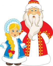 Купить Односторонний фигурный элемент Дед Мороз и Снегурочка 730*900мм в России от 2424.00 ₽