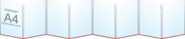 Купить Папка-передвижка на 8 вертикальных карманов А4 в России от 1330.00 ₽